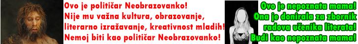 Nemoj biti kao političar Neobrazovanko budi kao nepoznata mama