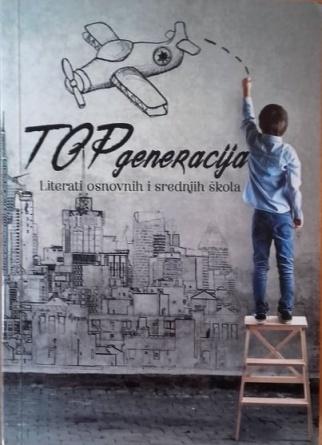 Zbornik Top generacija